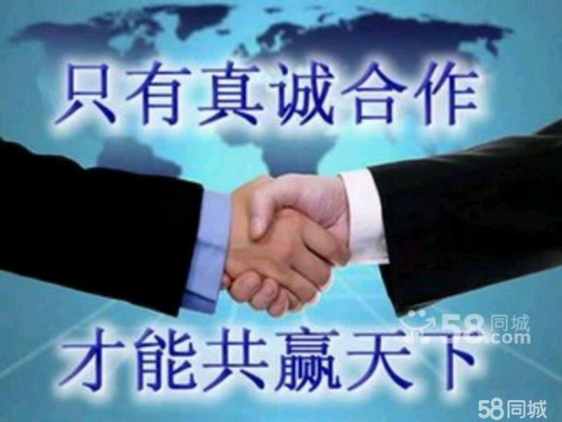 天津到深圳物流专线欢迎来电