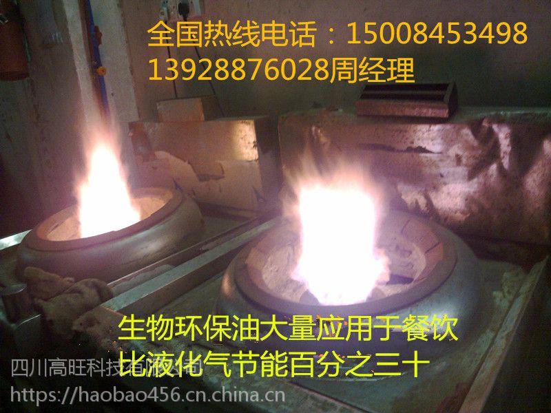 环保油灶芯炉头导热快,无油烟 无积碳 无残渣
