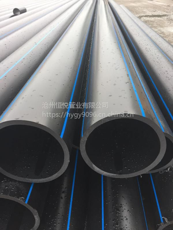 160pe给水管高压力1.6Mpa每米价格/公道实惠