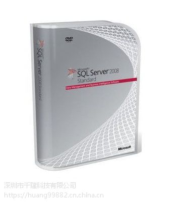 SQL2008R2标准版5用户多少钱?找千隆科技正版大量供应 SQL***新价格