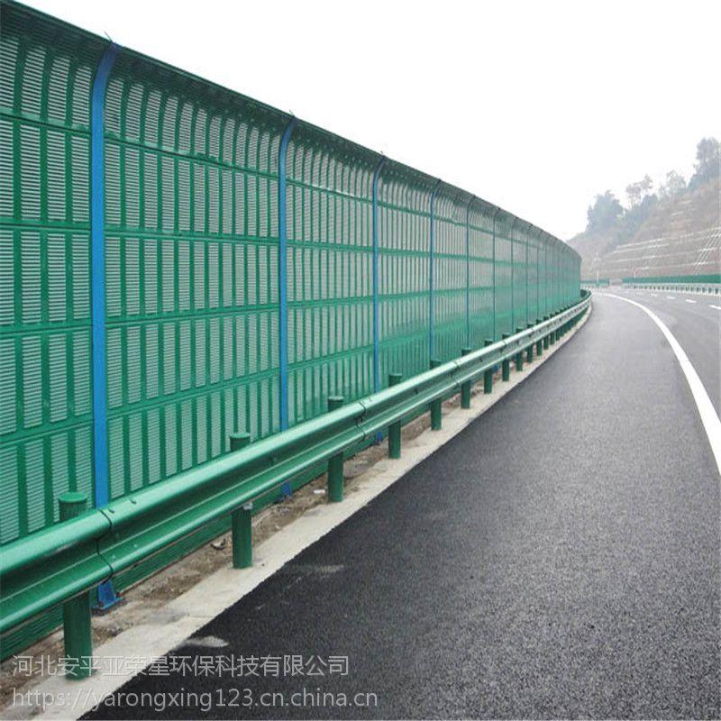 黑龙江铁路声屏障 高速公路隔声墙