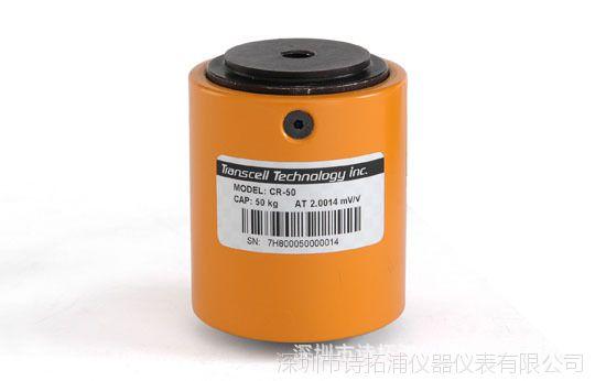 柱式称重传感器CRS-200KG