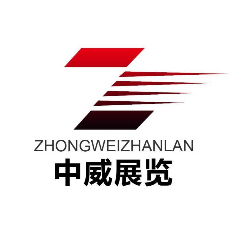 2018第十五届中国(北京)国际餐饮食材展
