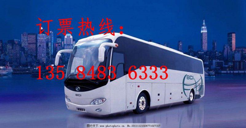 http://himg.china.cn/0/4_983_236592_800_417.jpg