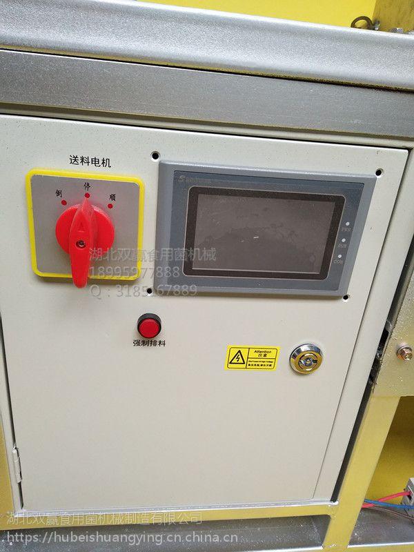 湖北双赢食用菌数控装袋机智能程控自动装袋机