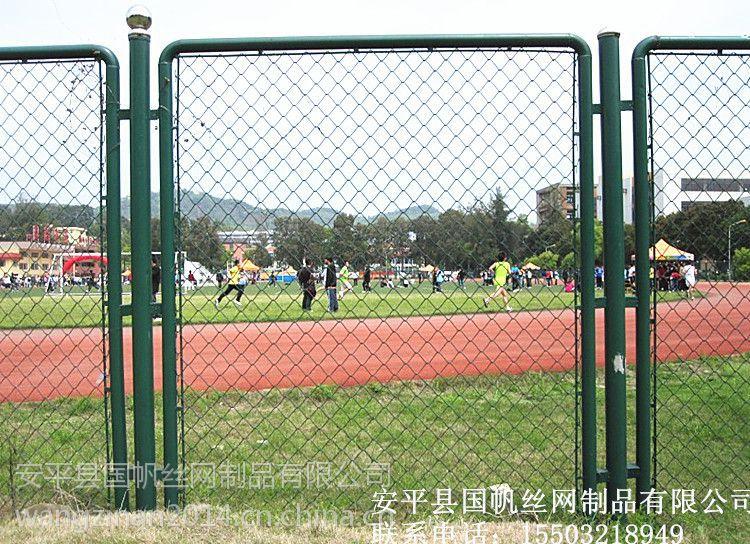 长沙篮球场围栏网报价 (国帆丝网)五人制足球场围网