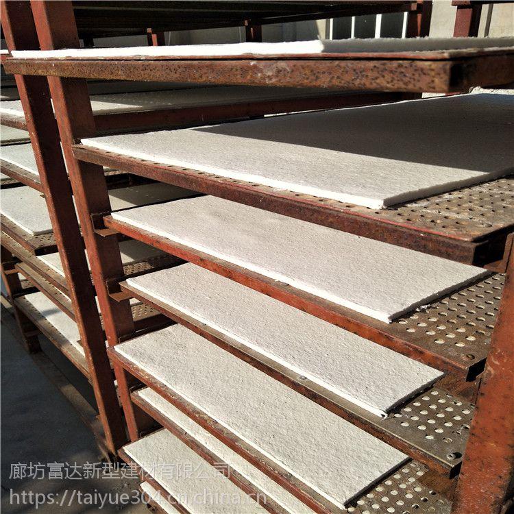 硅酸铝硬质挡火板 甩丝高温硅酸铝针刺毯直销价格