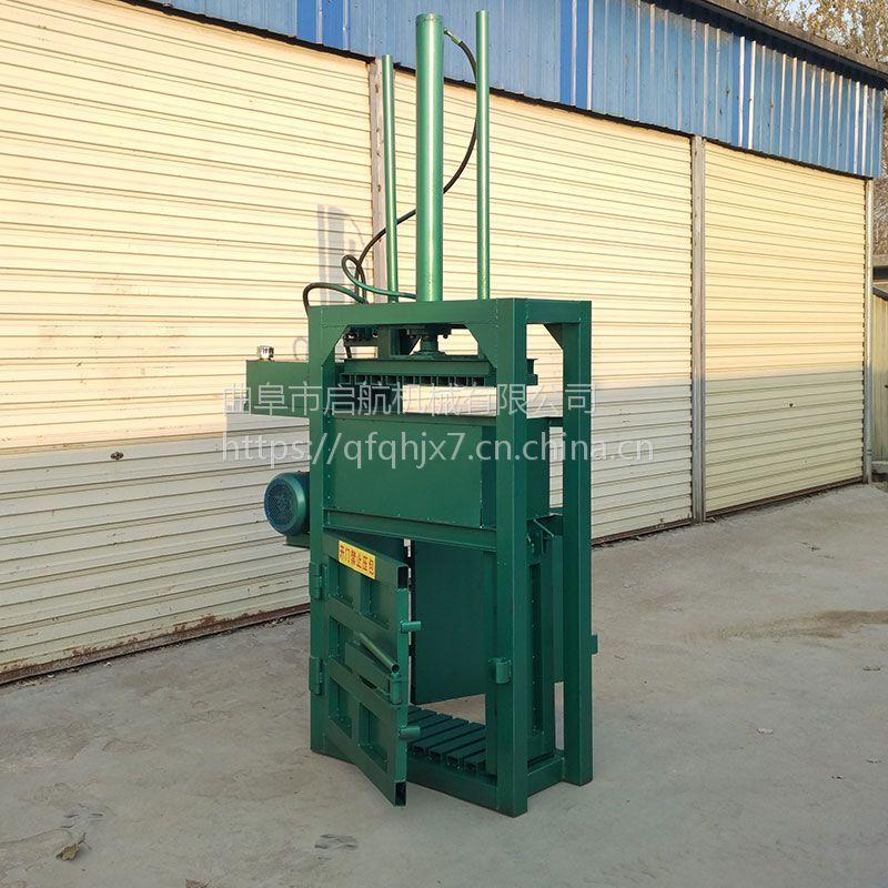 废纸废铁压块机哪里有卖 启航废品站废铁丝铁屑挤块机厂家 立式生铁屑压块机