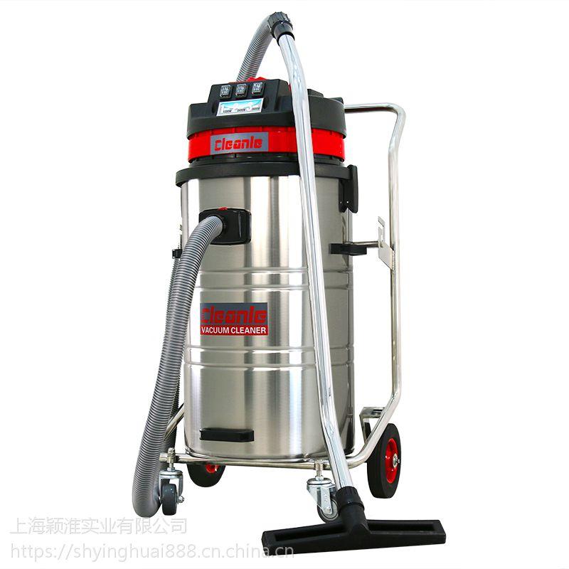 洁乐美GS-3078工业吸尘器 上海大功率吸尘器厂家 吸尘吸水吸铁屑用