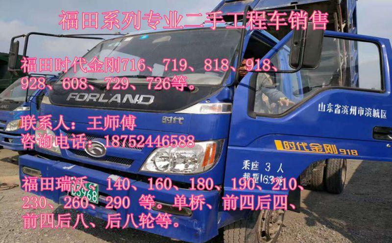 http://himg.china.cn/0/4_983_241300_800_496.jpg
