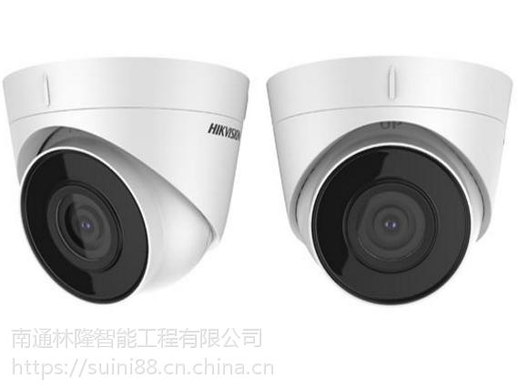 "DS-IPC-T12H-I(/PoE) 200 万1/2.7"" CMOS 日夜型半球形网络摄像机"
