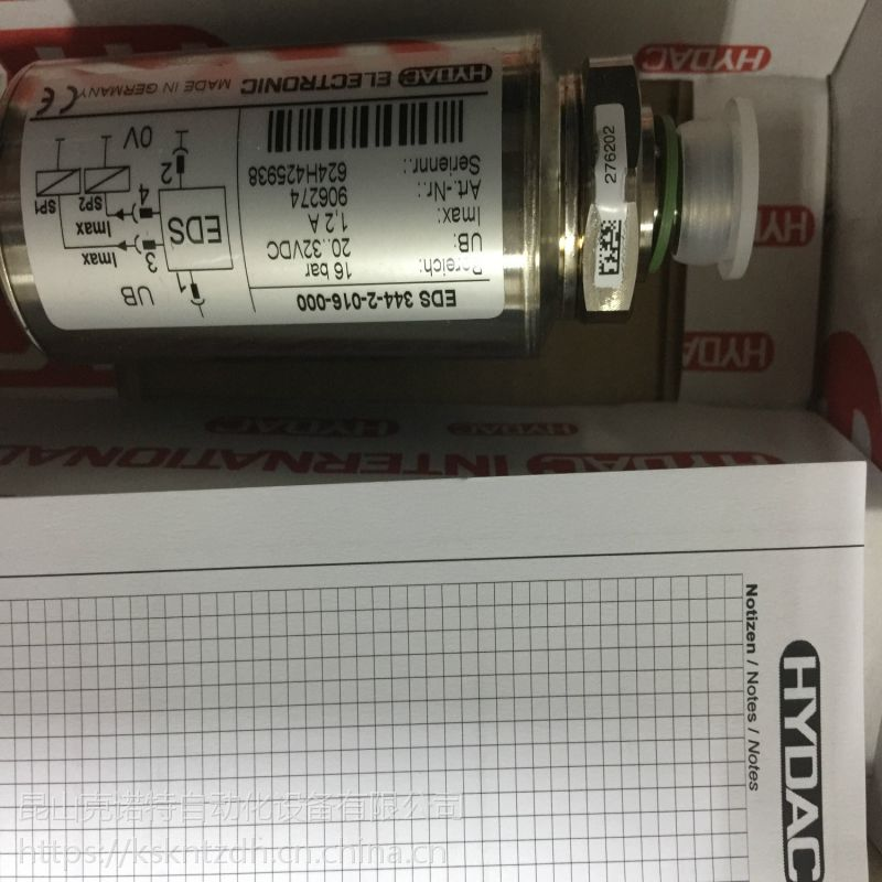 HYDAC贺德克EDS348-1-100-000压力继电器实物库存