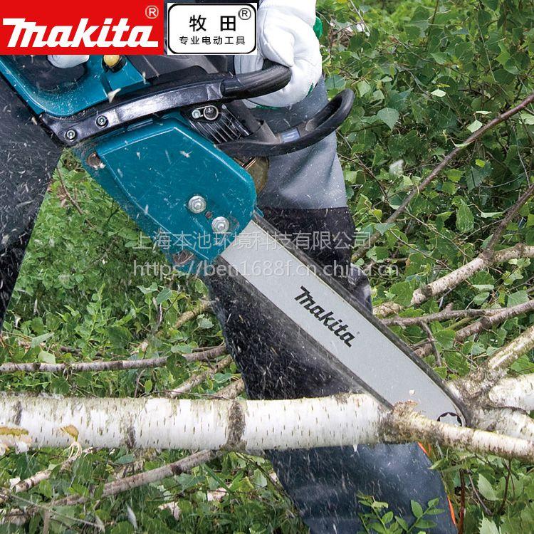 牧田EA3200S大功率油锯汽油电锯链条链锯砍树机