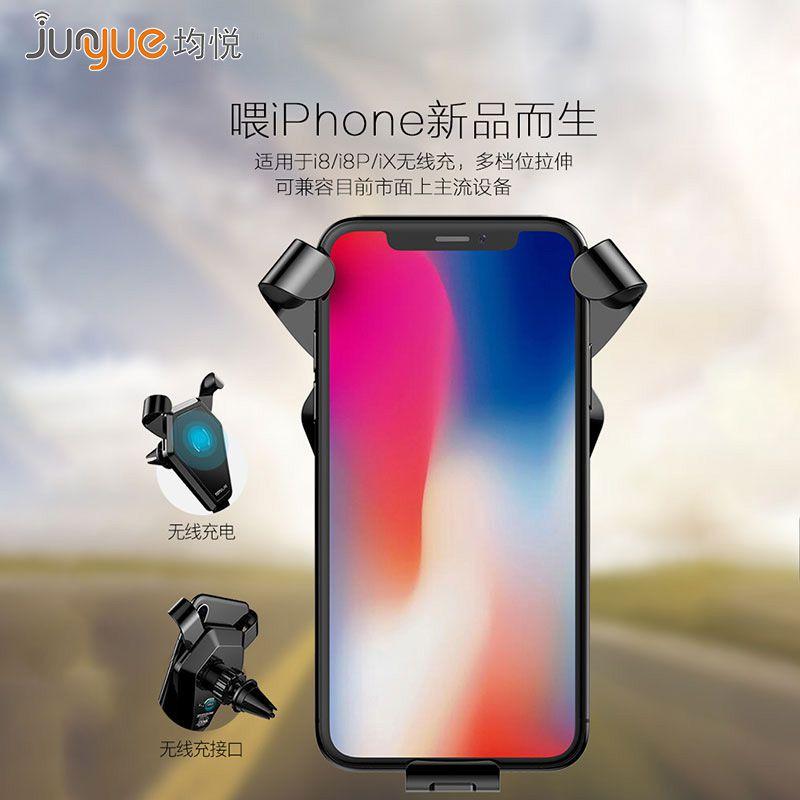 手机无线充电器QI通用车载无 线充适于三星s8/苹果8/plus/iPhoneX