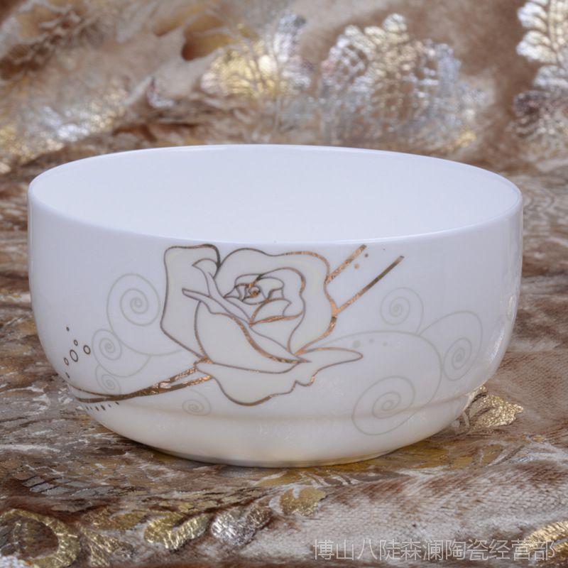 陶瓷餐具碗勺碗筷套装定制logo商务礼品开业促销百货