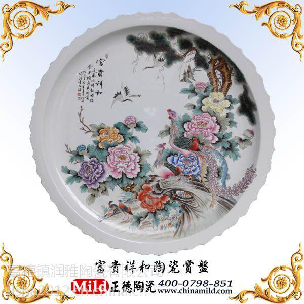 手机:13697988517 商务qq:2313777678 email:jiangxia@chinamild.