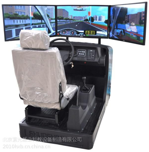 ZG-601A3P型主被动式三屏汽车模拟器