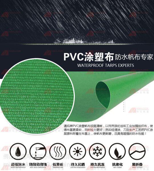 盖砂石雨布 遮盖沙石挡雨帆布 PE防水布 防水轻便雨布