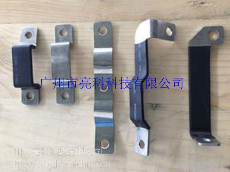 异形铜片软连接铜带软连接亮科科技专业焊接厂家