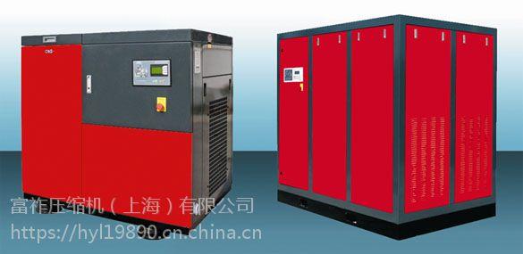 上海欧仕格压缩机OSG-30A