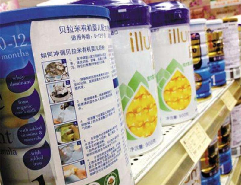 进口(跨境)奶粉中文标签,规格定制