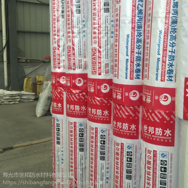 高分子聚乙烯丙纶布企标200克防水材料