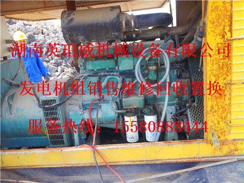 新宁县500kw全自动发电机维修商家