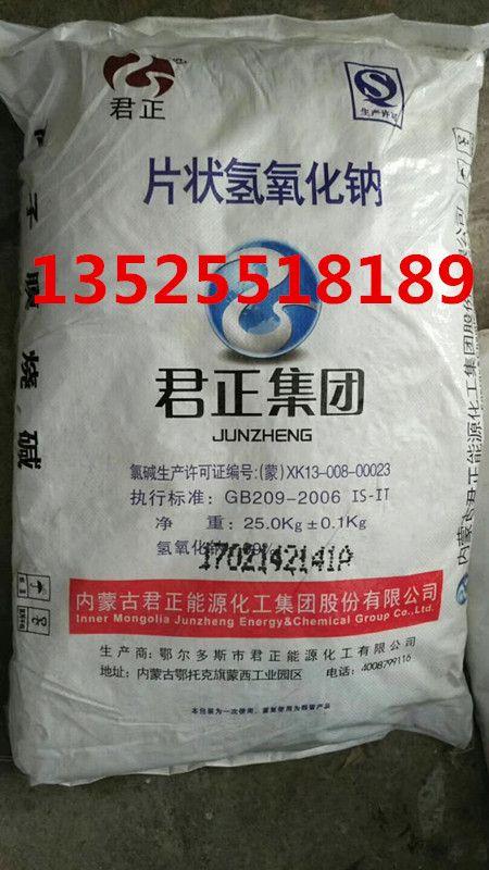 http://himg.china.cn/0/4_984_238542_450_800.jpg