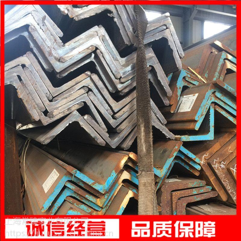 批发供应Q345D耐低温等边角钢 Q345E高强度角钢