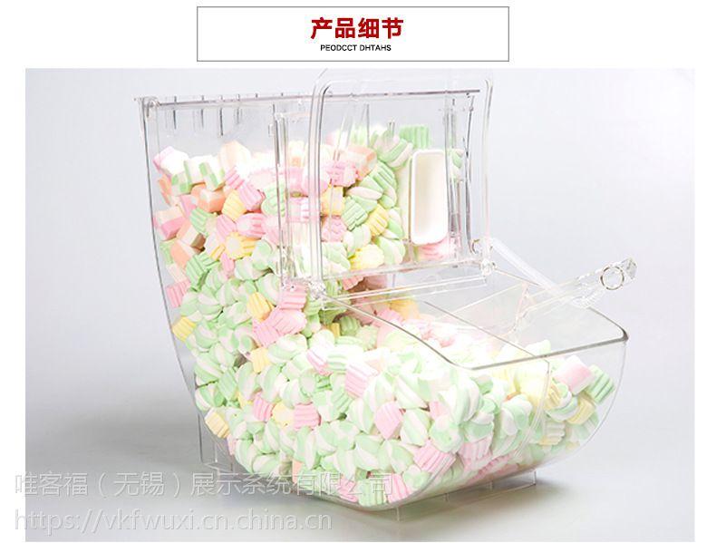 新款透明塑料PC超市食品盒_可叠加透明精品货架_亚克力散装缸026