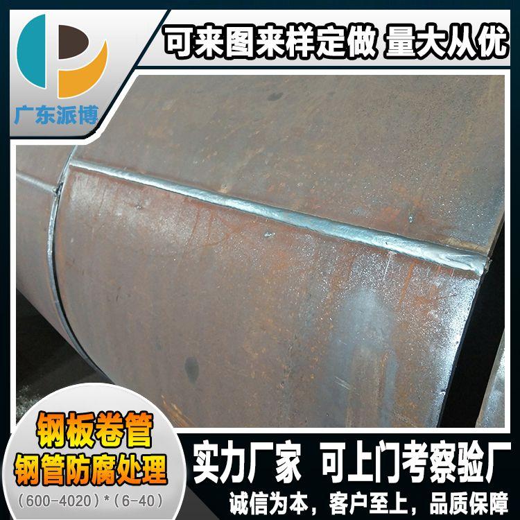 广东佛山卷管源头厂家直供超大口径打桩用钢护筒 钢板卷管 焊接钢管 规格齐全