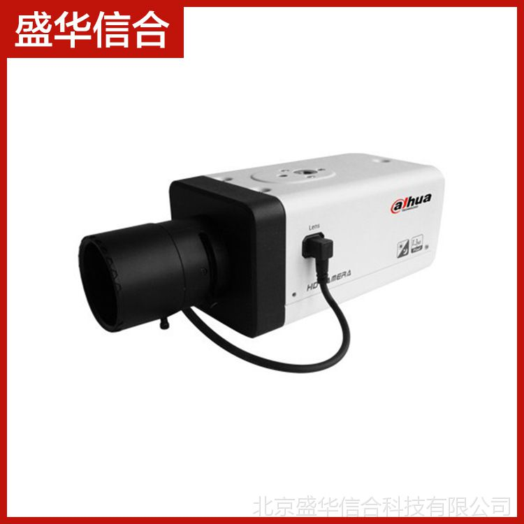 盛华信合供应大华高清网络监控摄像机 200万像素枪型网络摄像机