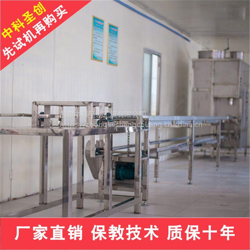 新款冲浆板豆腐机 全自动冲浆板豆腐生产线设备 做南豆腐的设备