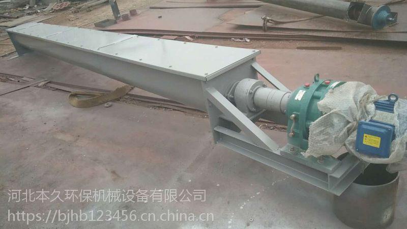 U型粉煤灰螺旋输送机选择U型设计输送顺畅不阻料