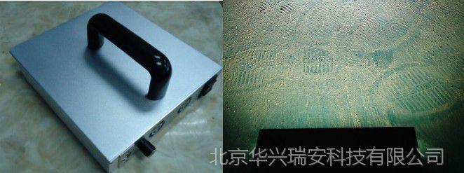 HX-SF900大功率双波段宽幅足迹勘查搜索光源