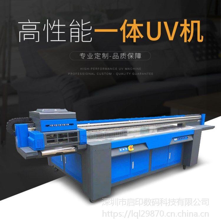 印3D玻璃衣柜门的机器设备