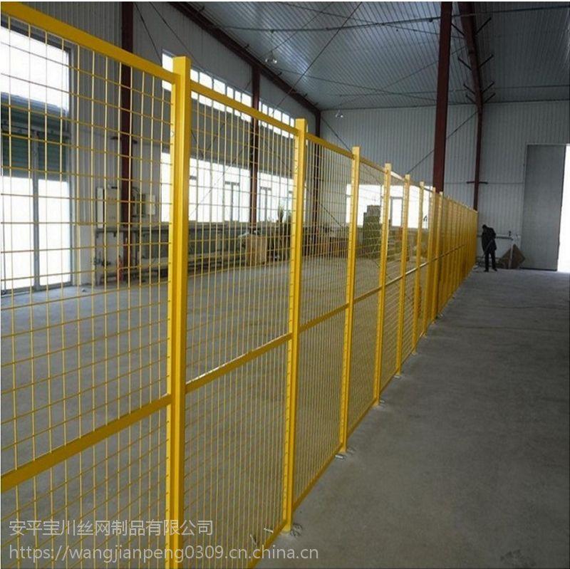 隔离框网仓库黄蓝隔断锌钢护栏网