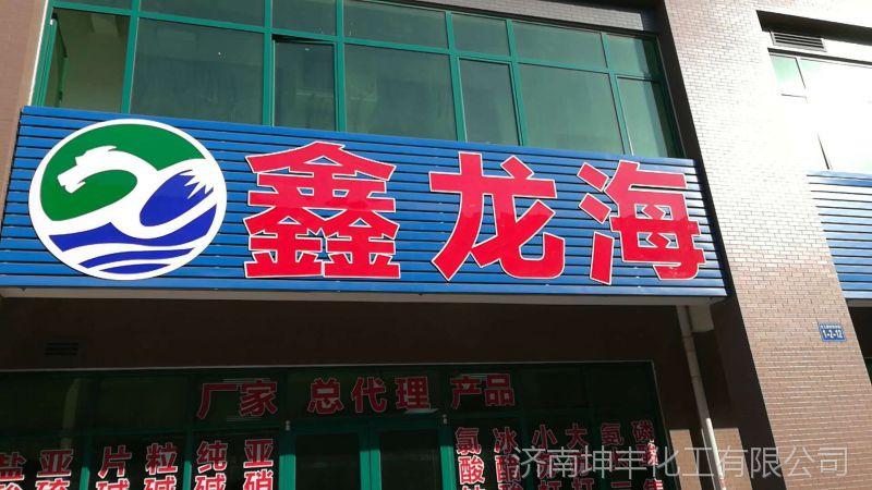 国标聚丙烯酰胺 jowo品牌 聚丙烯酰胺污水处理专用工业级高含量