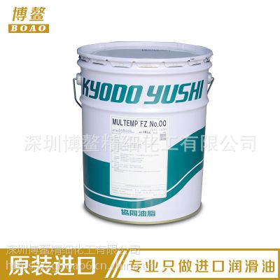川崎机器人保养润滑油 MULTEMP FZ NO.00 16KG 原装协同润滑油脂