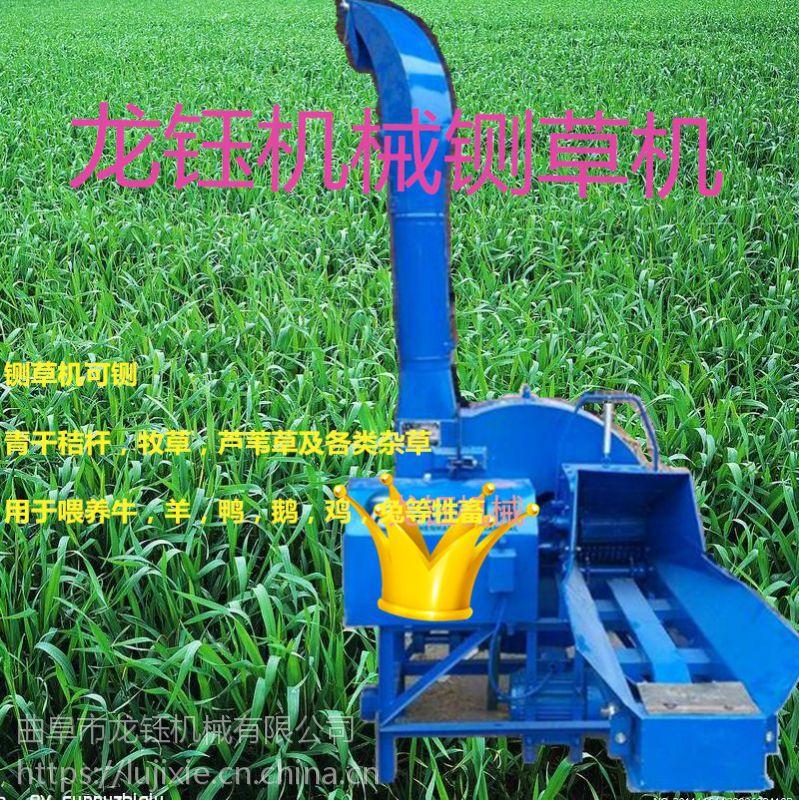 牛料切草机报价 养殖秸杆切草铡草机