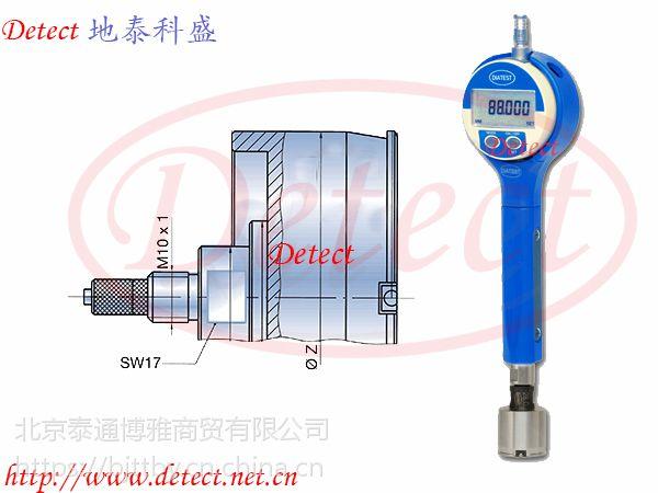 德国diatest通孔盲孔方孔锥孔台阶孔检测仪,盲孔直径的测量方法