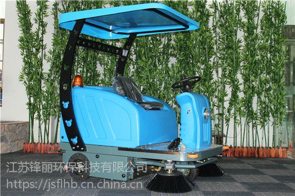 环卫保洁专用清洁设备 手推式 电动 驾驶式扫地机 锋丽 齐全