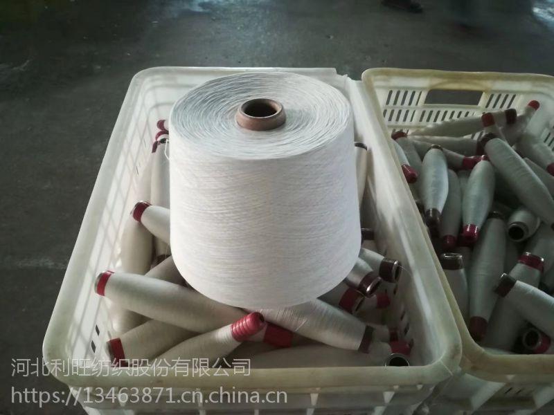 厂家供应仿大化涤纶纱---环锭纺、气流纺仿大化涤纶纱