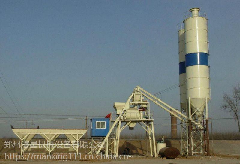 HZS系列环保型混凝土搅拌站厂家 建筑机械用混凝土搅拌站价格