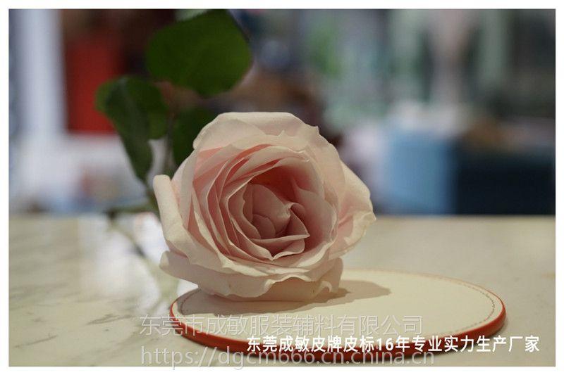 PU仿皮皮革杯垫 东莞厂家定制生产