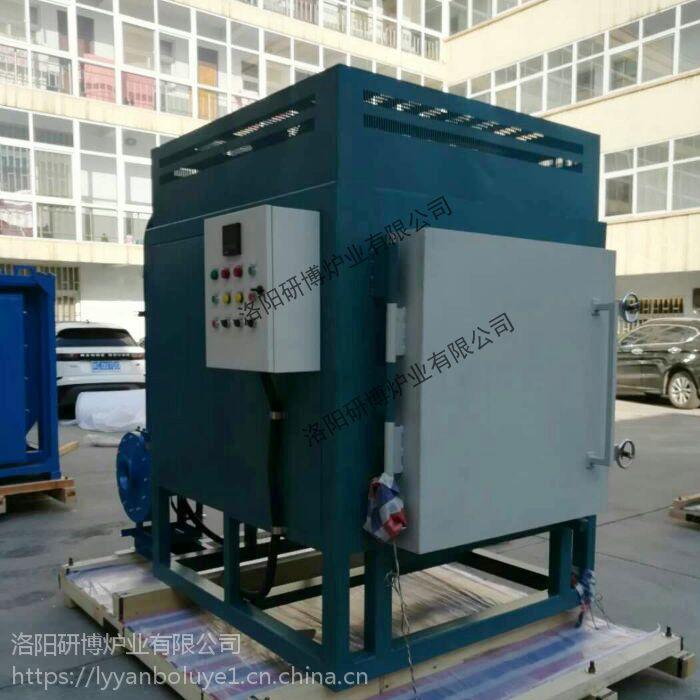箱式燃气加热炉-研博炉业