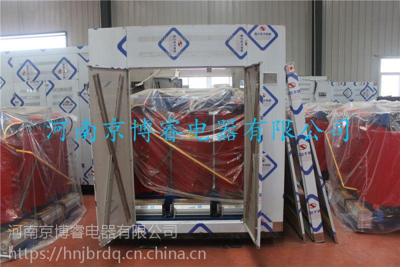 商丘SCBH15-50/10-0.4非晶合金干式变压器 价格合理