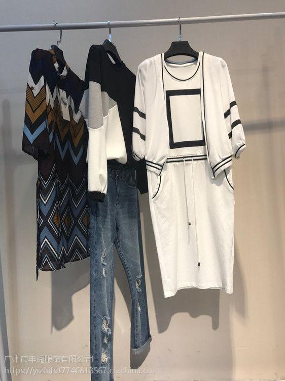 北京动物园服装批发市场品牌折扣女装的奢侈品品牌折扣店加盟哪家好山水雨稞