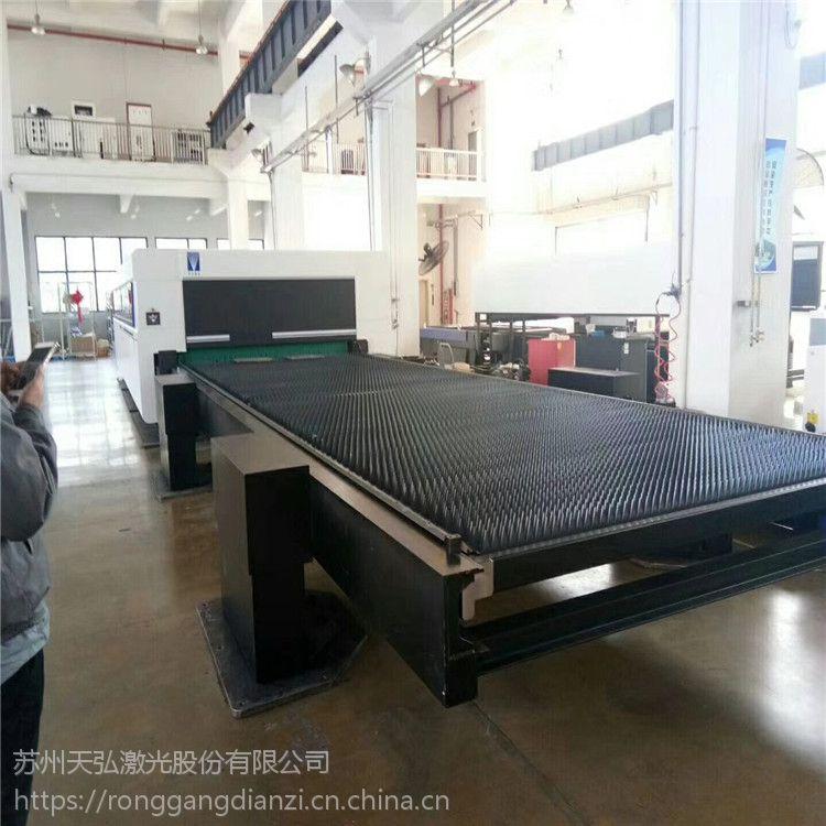 大功率光纤激光切割机2千瓦/3千瓦,交互式大包围激光切割机2040 天弘