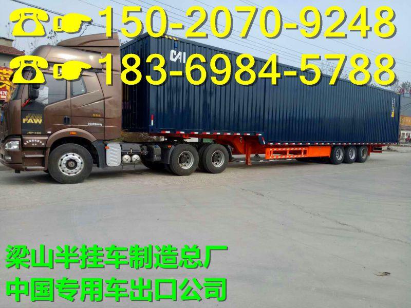 http://himg.china.cn/0/4_985_237198_800_600.jpg
